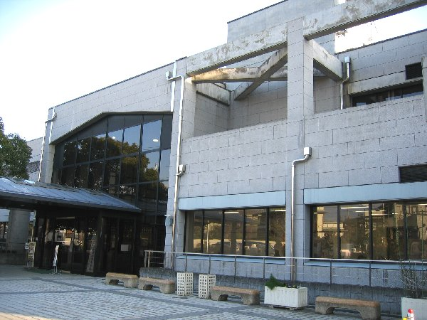 明石市立文化博物館(兵庫県明石市)