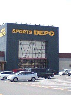 スポーツデポ 明石大蔵海岸店 | スポーツ用品を買う …