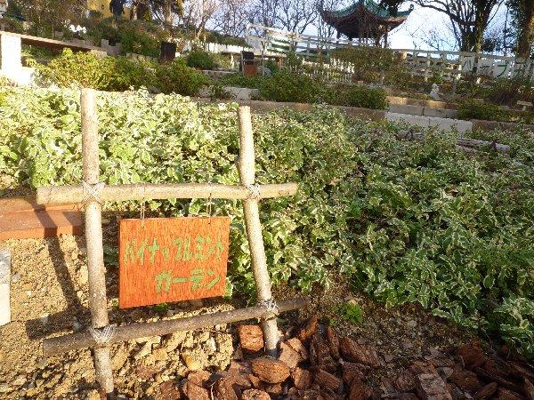 石ヶ谷公園