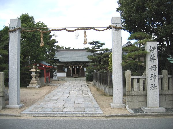 伊弉冊神社(いざなみ)