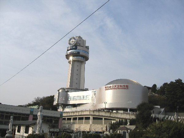 明石市立天文科学館(兵庫県明石市)