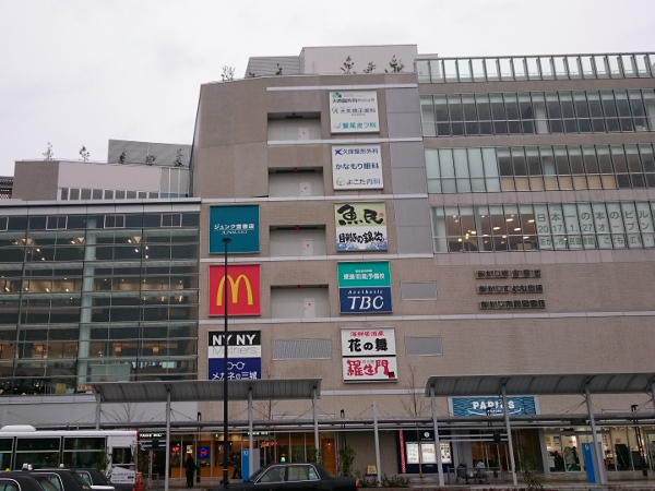 PAPIOS(パピオス明石)(兵庫県明石市)
