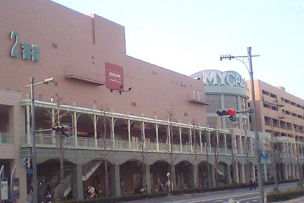 イオン明石ショッピングセンター(兵庫県明石市)